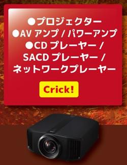 Fair_projector_2