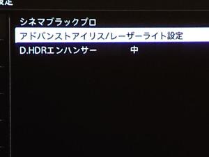 Dhdr_enhance