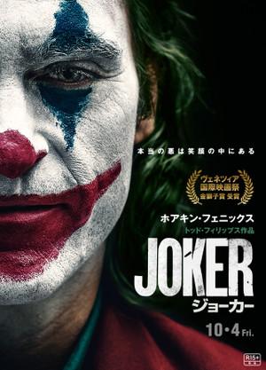 Joker_jp