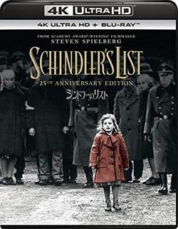 Scindlers_list