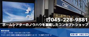 0701yokohama_top